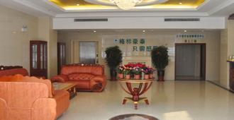Greentree Inn Tianjin Meijiang Convention And Exhibition Center Express Hotel - Tianjín - Lobby