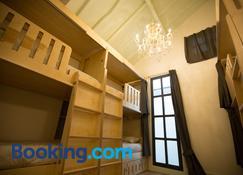Douro Village Hostel - Vila Real - Habitación