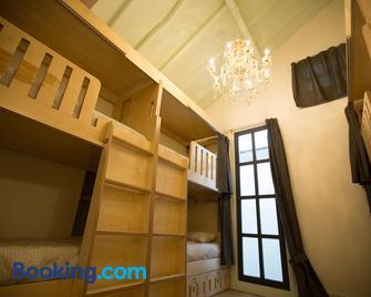 Douro Village Hostel - Віла Реал - Bedroom