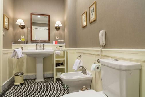 馬婁精品酒店 - 布拉提斯拉瓦 - 布拉迪斯拉發 - 浴室