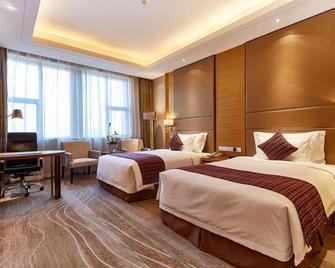 Wyndham Jingzhou - Jingzhou - Спальня