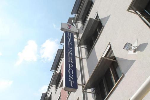 Hotel Gasthof zur Post - Munich - Toà nhà