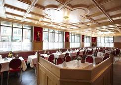 Hotel Gasthof zur Post - Munich - Nhà hàng