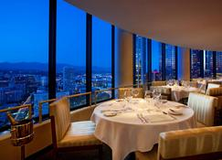 The Westin Bonaventure Hotel & Suites, Los Angeles - Los Angeles - Restaurant