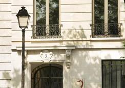 巴黎巴士底哥霍斯卡住宅酒店 - 巴黎 - 巴黎 - 室外景
