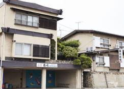 Kikusui Ryokan - Tamano - Gebouw