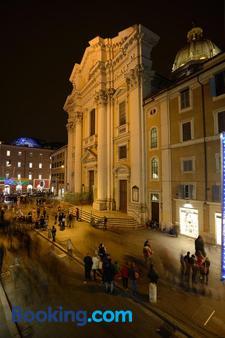 San Carlo Suite - Rome - Attractions