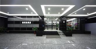 Idol Hotel - Kaohsiung - Sala de estar