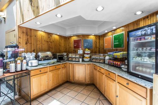 Comfort Inn Near Vail Beaver Creek - Avon - Buffet