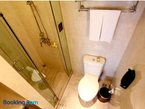 The Cumberland Boutique Hotel - Nanjing - Bathroom