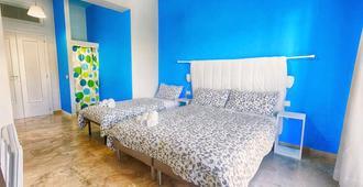 Antares - Reggio Calabria - Bedroom