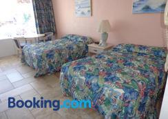 Quarterdeck Motel - Wildwood - Phòng ngủ