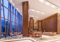 Radisson Exhibition Center Shanghai - Shanghai - Lobby
