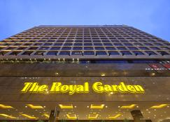 The Royal Garden - Hong Kong - Edificio