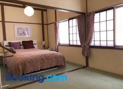 Naeba Ski Resort & Fuji Rock - Yuzawa