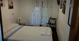 Umore Ona BI - San Sebastian - Bedroom