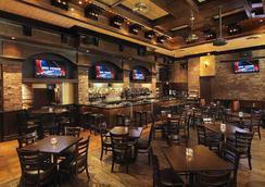 The St. Regis Hotel - Vancouver - Restaurant