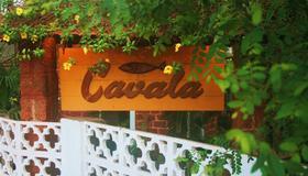Cavala The Seaside Resort - Baga - Outdoor view