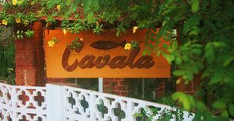 Cavala Seaside Resort - Baga - Outdoor view