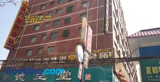 Lanzhou Up in the Wing Youth Hostel - Lanzhou