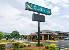 Quality Inn - Manassas - Edificio