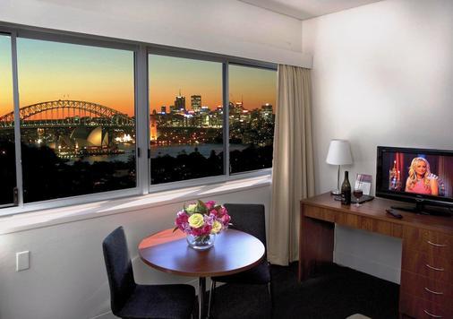 Macleay Hotel - Sydney - Phòng ăn