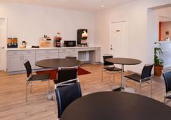 Econo Lodge & Suites Port Arthur - Port Arthur - Restaurant