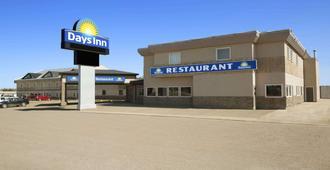 Days Inn by Wyndham High Level - High Level