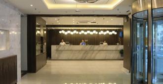 Jinjiang Inn Beijing Guangqumen - Beijing