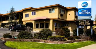 Best Western Holiday Hotel - Coos Bay