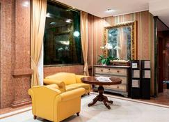 Shg Hotel Catullo - Verona - Bar