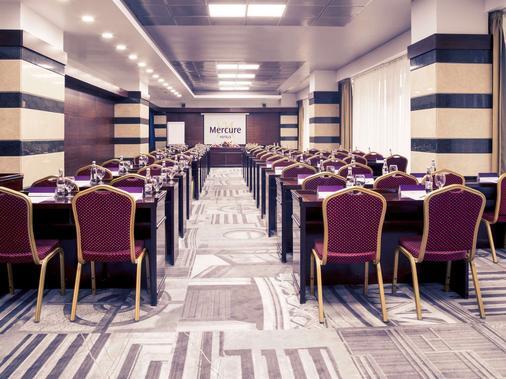 Mercure Bucharest Unirii - Bucharest - Banquet hall