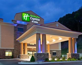 Holiday Inn Express & Suites Ripley - Ripley - Gebäude