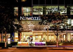 諾富特芽莊酒店 - 芽莊 - 芽莊 - 建築