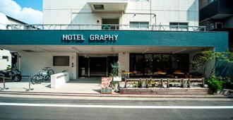 Hotel Graphy Nezu - Τόκιο - Κτίριο