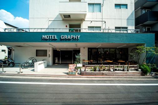 Hotel Graphy Nezu - Tokio - Rakennus