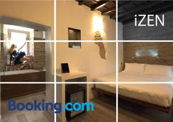 Irooms Rome Spanish Steps - Rome - Bedroom