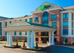 Holiday Inn Express Hotel & Suites Warwick-Providence (Arpt) - Ворік - Building