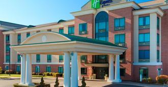 Holiday Inn Express Hotel & Suites Warwick-Providence (Arpt), An Ihg Hotel - Warwick - Edificio