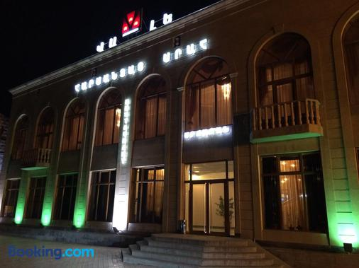 Vale hotel&restaurant complex - Gyumri - Building