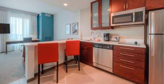 Residence Inn by Marriott Raleigh Downtown - Raleigh - Cocina