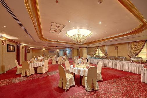 皇家雅士閣酒店 - 杜拜 - 杜拜 - 宴會廳