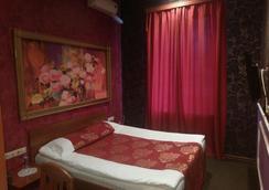 克羅恩酒店 - 莫斯科 - 莫斯科 - 臥室