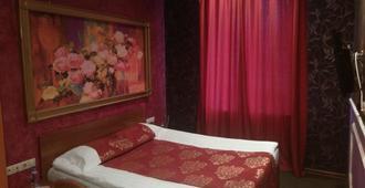 Hotel Cron - מוסקבה