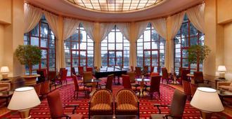 Sheraton Addis, a Luxury Collection Hotel, Addis Ababa - Addis Abeba - Restaurante