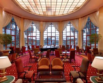 Sheraton Addis, a Luxury Collection Hotel, Addis Ababa - Addis Ababa - Restaurant