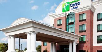 Holiday Inn Express & Suites Wilmington-Newark - Newark