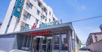 Jinjiang Inn Datong Zhenhua Street - Datong