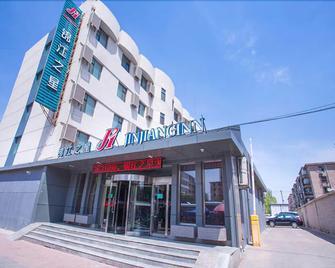 Jinjiang Inn Datong Zhenhua Street - Datong - Building