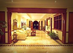 Sovereign Hotel - Kisumu - Resepsjon